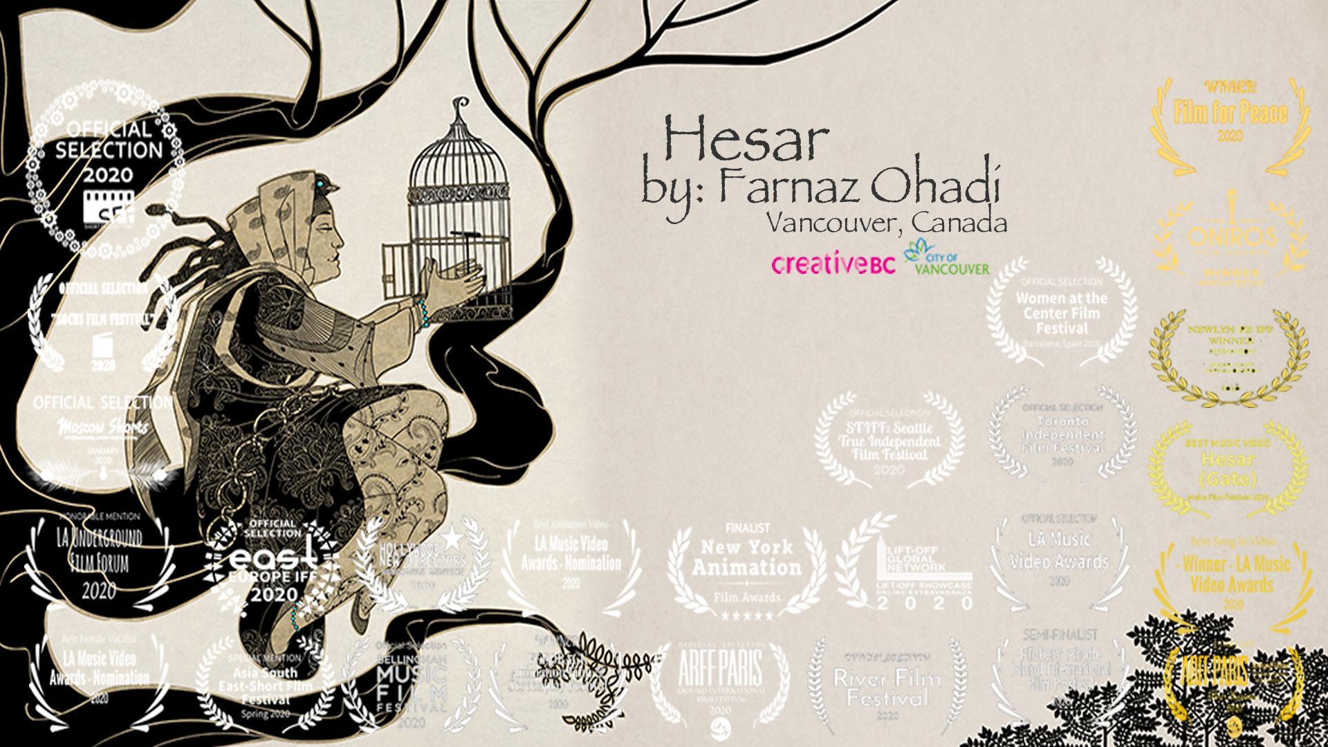 Hesar (Gate)
